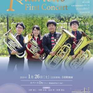 T quartetto first concert|新着クラシックコンサート