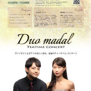 "Duo madal ""Teatime Concert""